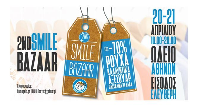 2nd smile bazaar2