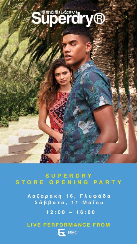 SuperdryStoreOpeningParty1