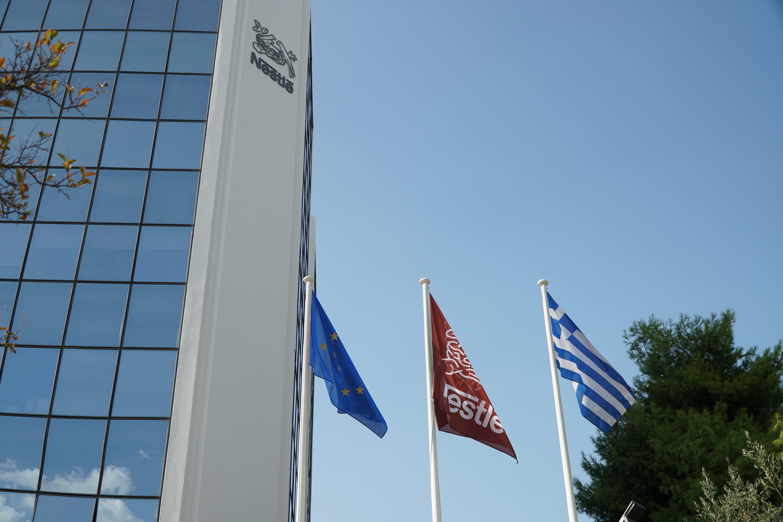 Nestle-Hellas