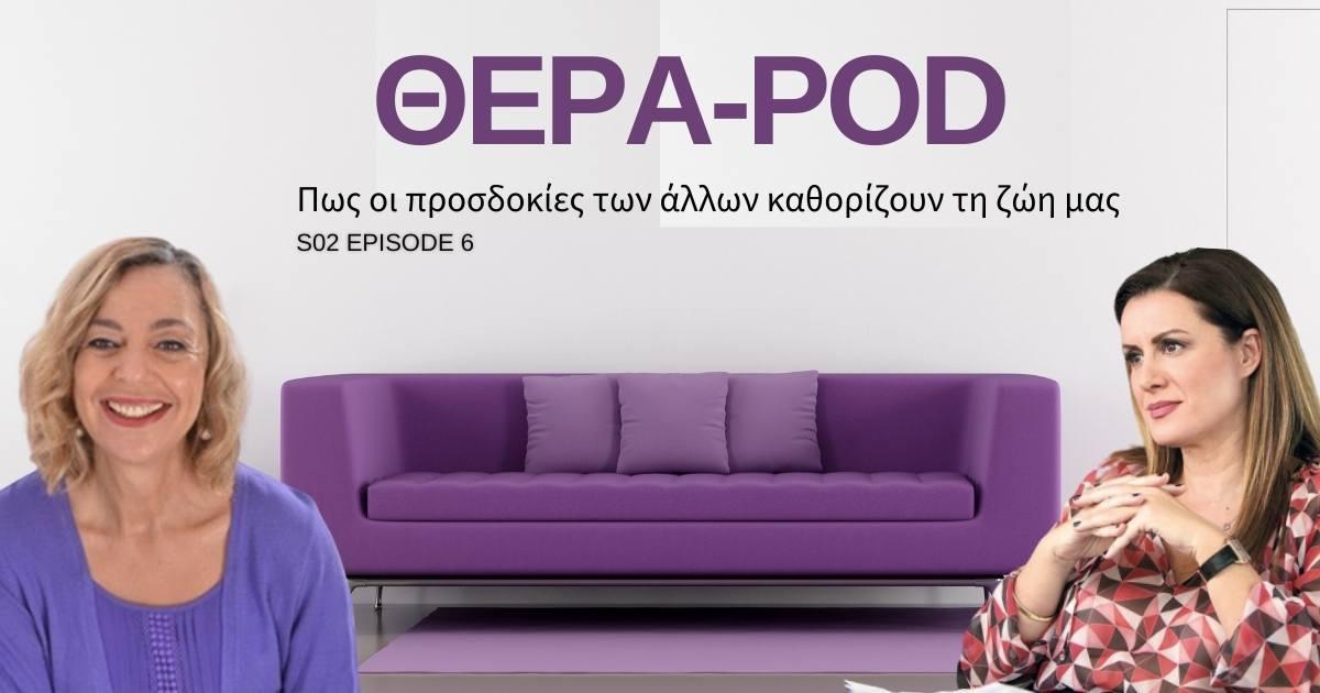 η αγνή μαριακάκη συζητάει με την άννα δρούζα podcast