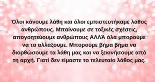 anna's notes