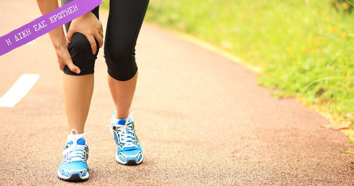 Αθλήτρια με τραυματισμό στο πόδι