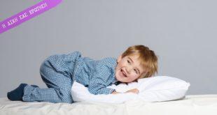 Το-παιδί-μου-δεν-θέλει-να-κοιμηθεί-γιατί-του-έρχονται-κακές-σκέψεις.-Τι-να-κάνω;