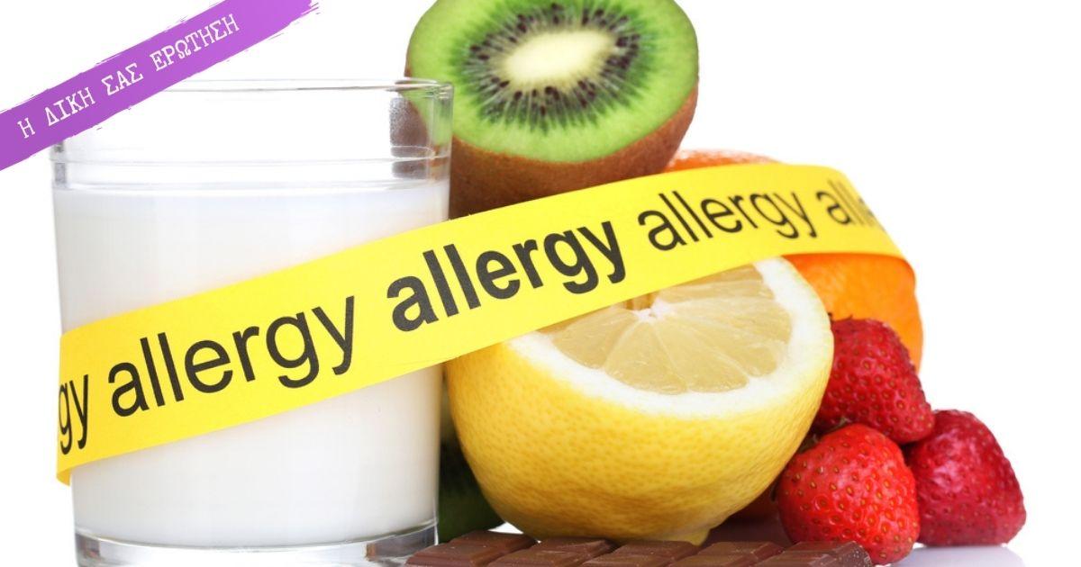 Φοβάμαι-να-φάω-το-οτιδήποτε-στην-ιδέα-του-αλλεργικού-σοκ.-Τι-να-κάνω;