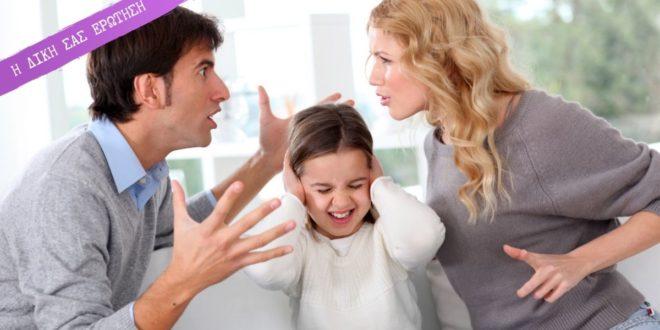 Χωρισμός, τσακωμοί για το παιδί
