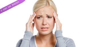 Άγχος, κρίσεις πανικού, αρρωστοφοβία