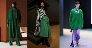 σμαραγδί η νέα τάση της μόδας