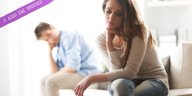 Συγκατοίκηση και τσακωμός στη σχέση