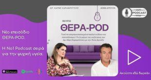 podcast psixologia